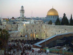 Izrael_Jerozolima_Wikipedia