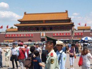 Pekin duży