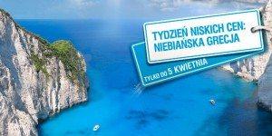 Rainbow_Tours-Tydzien_grecki