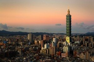 view of the Taipei 101 tower and surrounding build