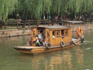 Chiny Wuzhen 2