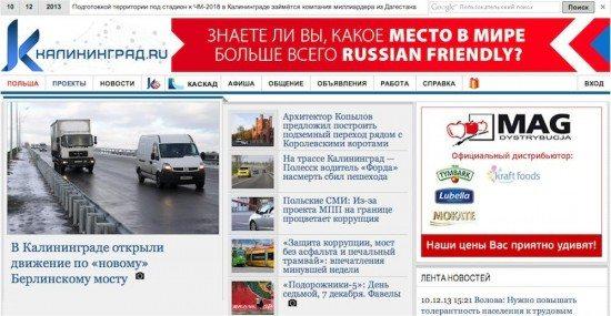 Pomorze_Russian_4