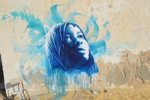 Dzerba_Tunezja_mural1